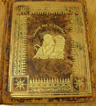 Thompson Cooper Lodge Knights of Pythias Bible
