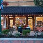 Group Sits Outside Paragraphs Bookstore During First Friday in Mount Vernon