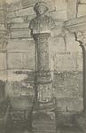 Abbaye de Saint-Denis - Busle de Louis XI