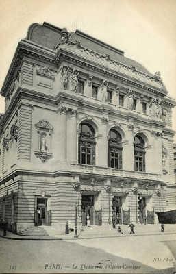 Le Theatre de l'Opera-Comique