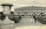 Versailles - Le Château - La Façade