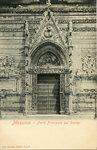 Messina Porta Principale del Duomo
