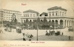 Piazza della Ferrouia