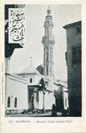 Mosquée Cheikh Ibrahim Pacha