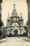 L'Eglise Russe, eur Daru