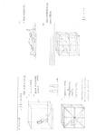 Project Proposal - Air-Raid by Jie JIANG 姜杰