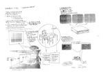 Project Proposal - Renting Medium 出租媒体