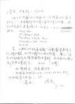 Correspondence: ZHOU Yan to SONG Dong and YI Xiuzhen on Works Submissions